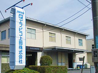 エフピコ上田株式会社 本社