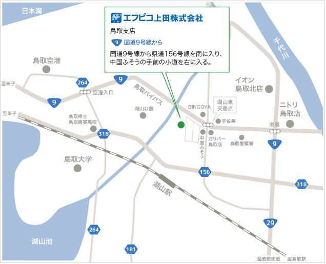 鳥取支店 アクセスマップ