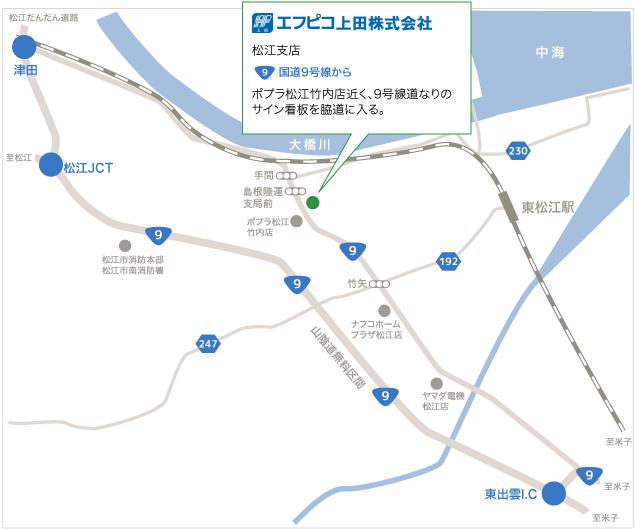 松江支店 アクセスマップ